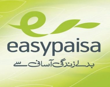 Eassy Pisa Official Account Online Book Shop.Pk