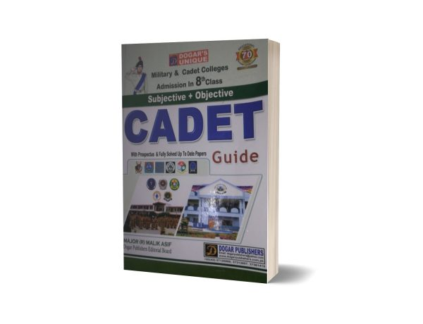 Cadet guide with Subjective and Objective by dogar publisher