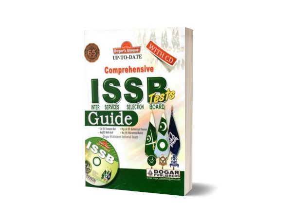 CAREER FINDER ISSB TESTS SUCCESS GUIDE DOGAR Publishers WITH CD