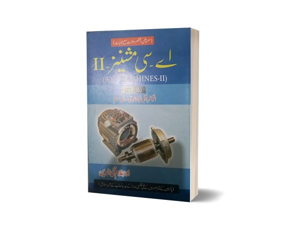 Ac Machine-2 -ET-816 3rd years By Eng Ghulam Mohiuddin