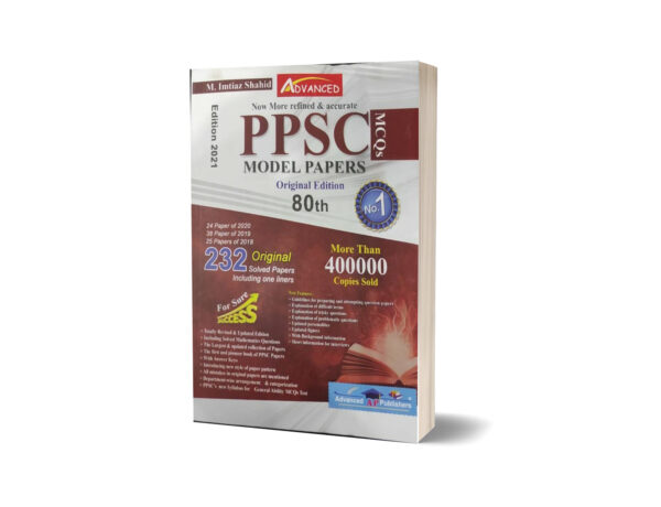 Advanced PPSC Model Papers Original 80th Solved Papers By M Imtiaz Shahid