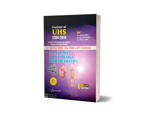 Key To UHS For 1st Year MBBS BDS & PMDC 6th Edition By Dr Amna Iqbal