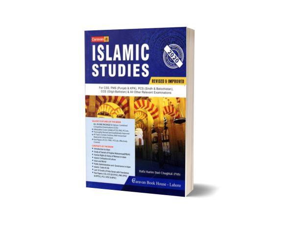 Islamyat in English CSS & PMS By Hafiz Karim Dad Chughtai