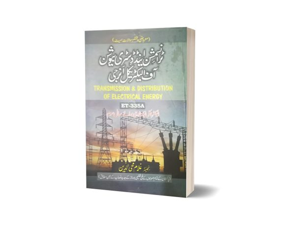 transmission and distribution electrical energy By Ghulam Mohiuddin