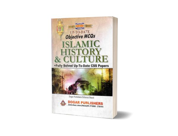 Islamic History and Culture Dogar Publishers