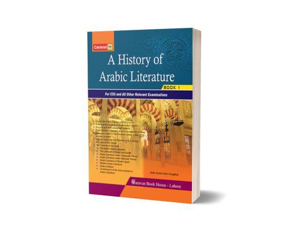 A History of Arabic Literature Book 1 CSS By Hafiz Karim Dad Chughtai