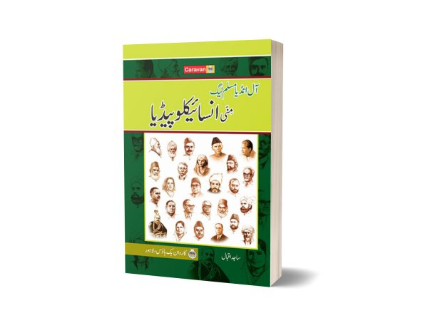 All India Muslim league Mini Encyclopedia ( in Urdu ) By Sajjad Iqbal
