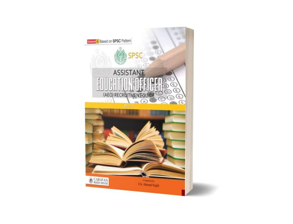 Assistant Education officer Guide Bs -17 By Ch Ahmad Najib