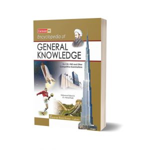 Encyclopedia of General Knowledge CSS/PMS By Ch. Ahmad Najib
