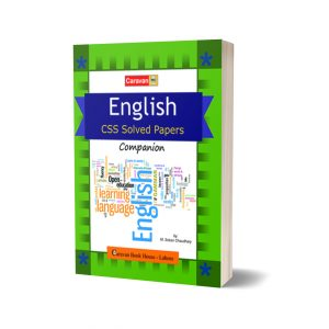 English Solved papers CSS By Soban Ch