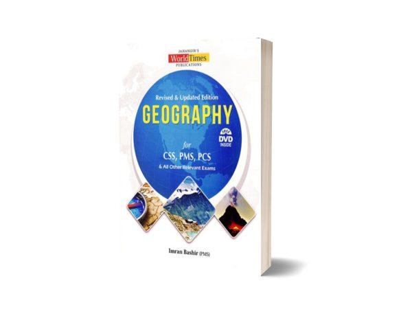 Geography (CSSPMS) By Imran Bashir Jahangir World Times