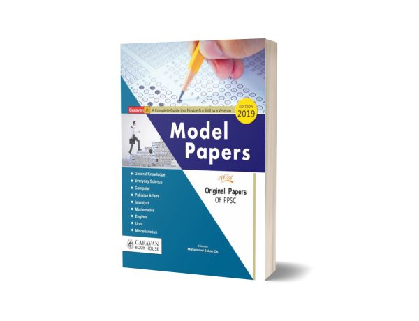 PPSC Model Papers By Caravan Book House