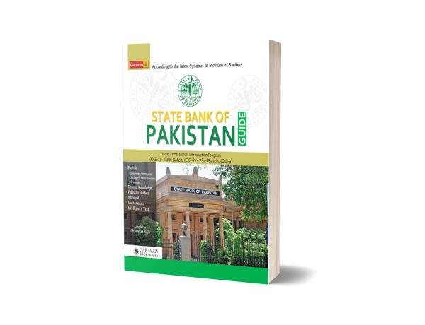 State Bank of Pakistan Guide By Ch Ahmad Najib
