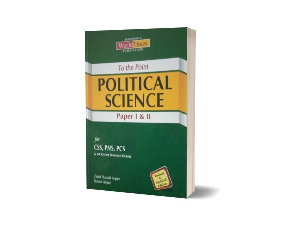 To The Point Political Science By Zahid Anjum Jahangir World Times