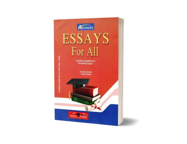Essays for All (CSS PMS) By Imtiaz Shahid