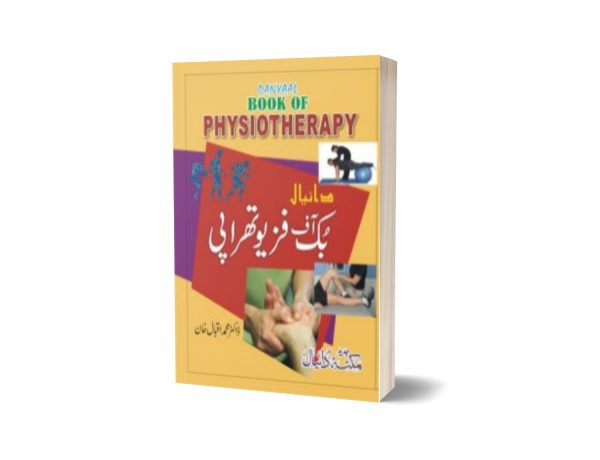 Book of physio therapy