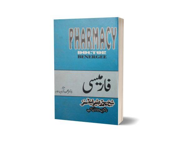Pharmacy(mujalad)