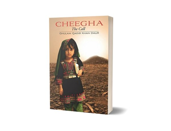 Cheegha The Call from Waziristan the Last Outpost By Ghulam Daur Qadir Khan