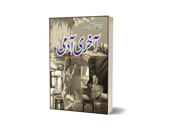 Aakhri Aadmi By Intizar Hussain