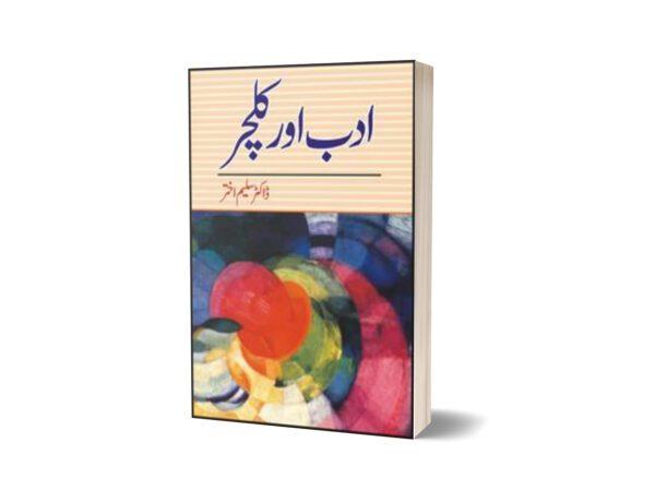 Adab Aur Culture By Dr. Saleem Akhtar