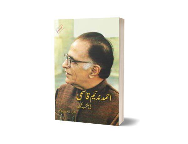 Ahmad Nadeem Qasmi Ki Muntakhib Nazmain By Ahmad Nadeem Qasmi