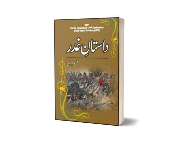 Dastaan Ghadar By Zaheer Dehlavi