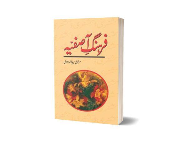 Farhang-E-Asfiya By Molvi Syed Ahmad Dhelwi
