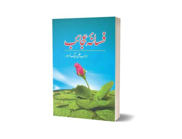 Fasana-I-Ajaib By Mirza Rajab Ali Baig Saroor