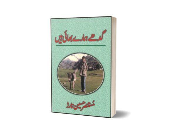 Gadhay Hamaray Bhai Hain By Mustansar Hussain Tarar