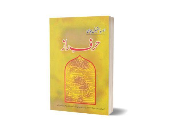 Harf-E-Raaz By Oriya Maqbool Jaan