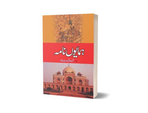 Humayun Nama By Rasheed Akhtar Nidvi