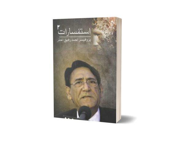 Istafsaraat 2 By Prof. Ahmad Rafique Akhtar
