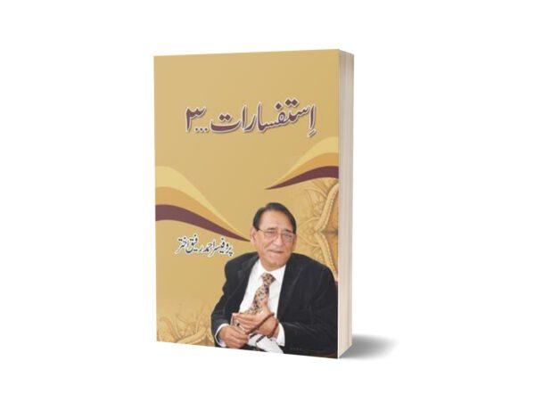 Istafsaraat 3 By Prof. Ahmad Rafique Akhtar
