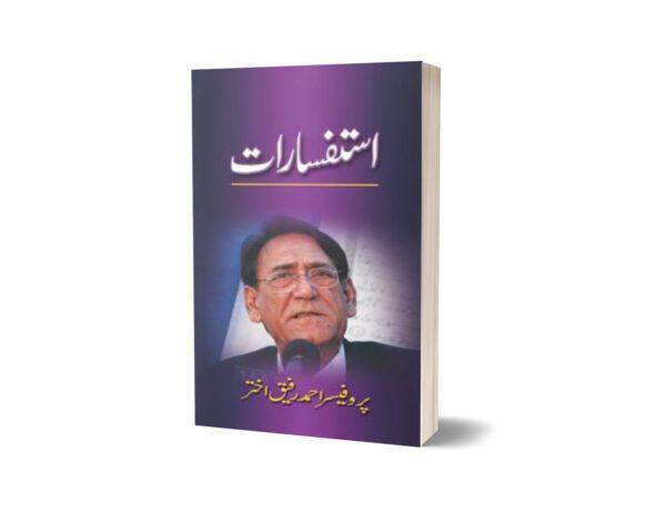 Istafsaraat By Prof. Ahmad Rafique Akhtar