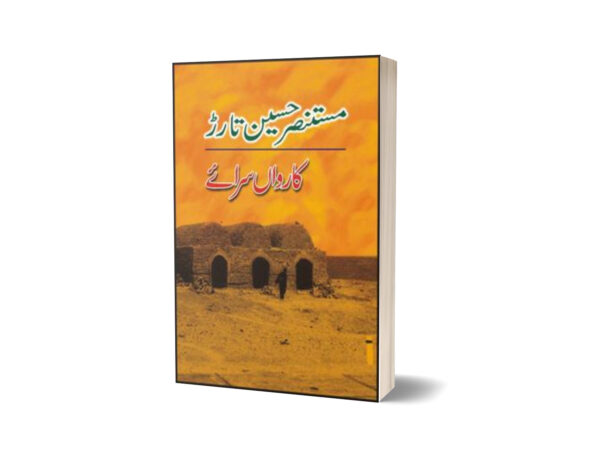 Kaarvan Sarai By Mustansar Hussain Tarar