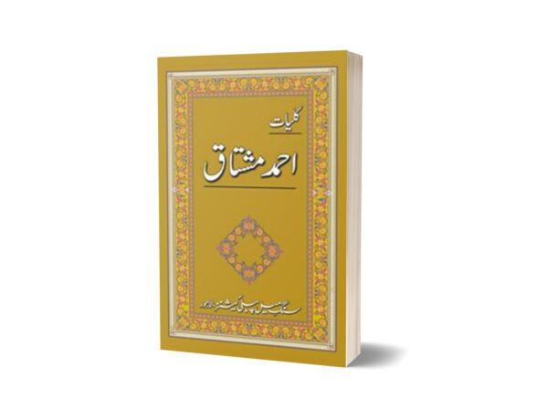 Kulliyaat Ahmad Mushtaq By Ahmad Mushtaq