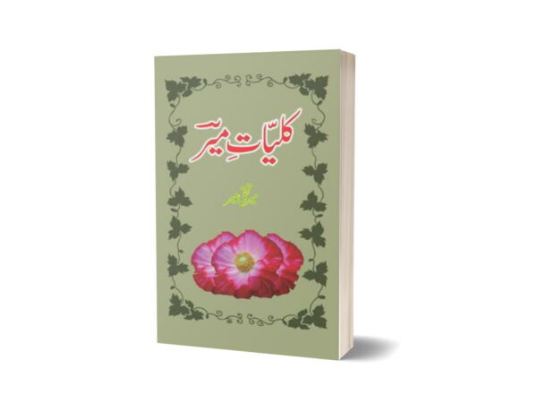 Kulliyat-I-Mir By Mir Taqi Mir