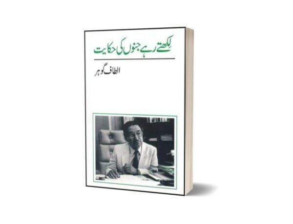 Likhtay Rahay Jonoon Ki Hakait By Altaf Gauhar