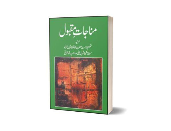 Manajaat-E-Maqbool By Maulana Mohammad Ashraf Ali Thanvi