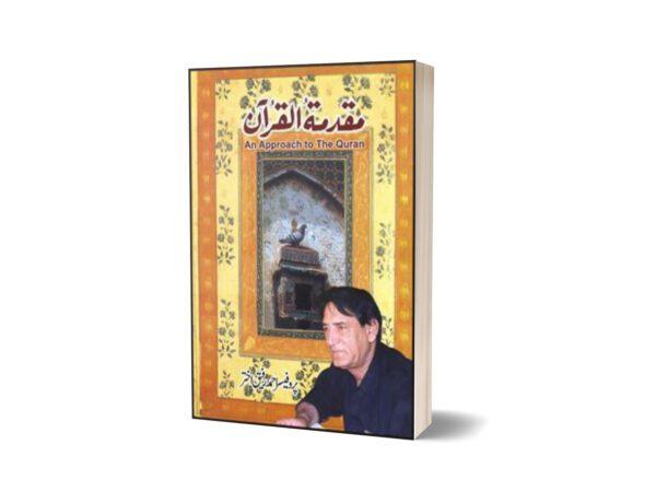Muqadamat-Ul-Quran By Prof. Ahmad Rafique Akhtar
