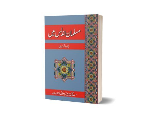 Musalmaan Undalis Main By Rasheed Akhtar Nidvi