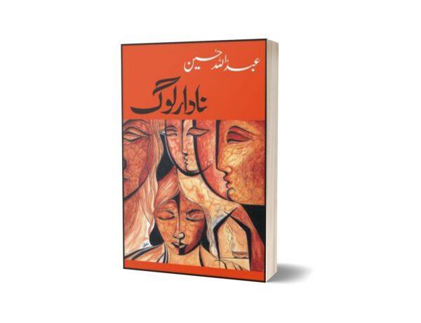 Nadaar Log By Abdullah Hussain