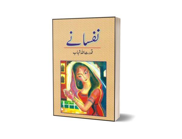 Nafsaanay By Qudrat Ullah Shahab