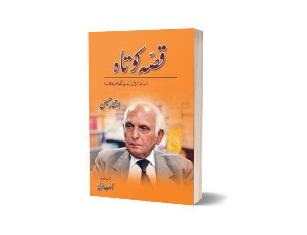 Qissa Kotah By Intizar Hussain; Asif Farrukhi