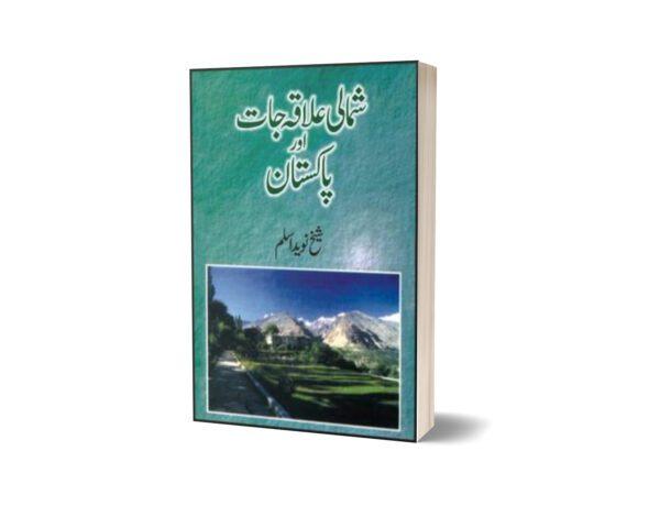 Shumali Alaqajat Aur Pakistan By Sheikh Naveed Aslam
