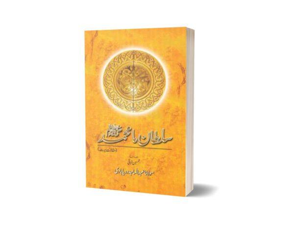 Sultan Ma Muhammad S.A.W.W. Maqalat Seerat By Maulana Abdul Majid Daryabadi - Firaqi