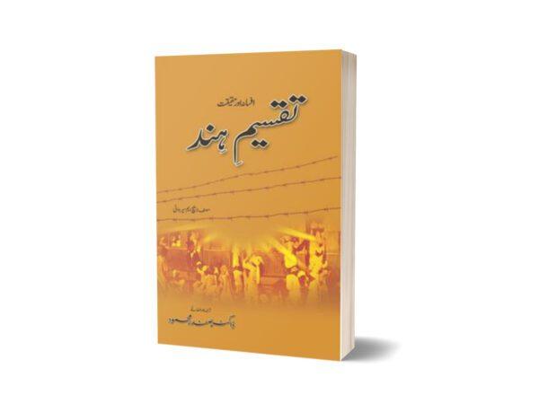 Taqseem-E-Hind Afsana Aur Haqeeqat By Dr. Safdar Mehmood