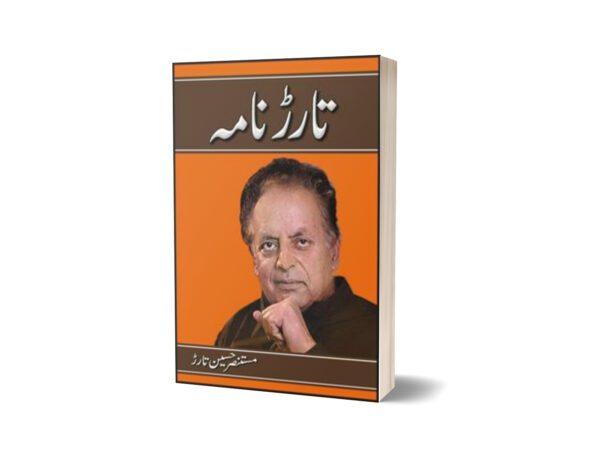 Tarar Nama By Mustansar Hussain Tarar