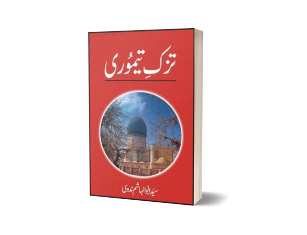 Tuzuk-E-Timuri By Abul Hasham Nidvi