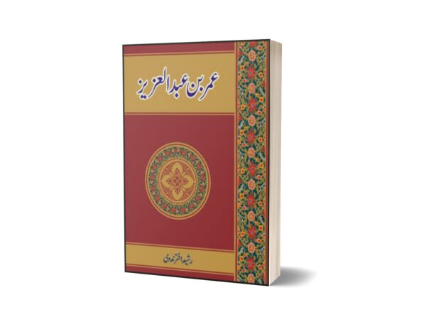 Umar Bin Abdul Aziz By Rasheed Akhtar Nidvi